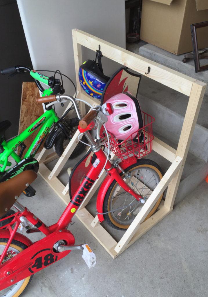 自転車置き場をDIY